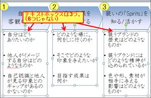 090511zukai1.jpg